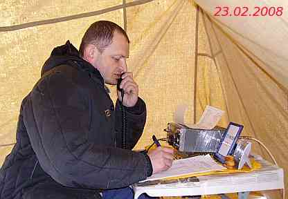 QSL image for EW1LN