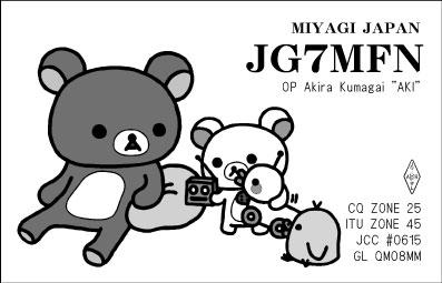 QSL image for JG7MFN