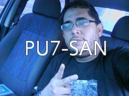 QSL image for PU7SAN