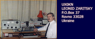 QSL image for UX0KN