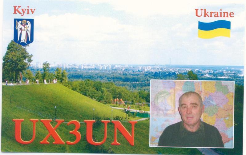 QSL image for UX3UN