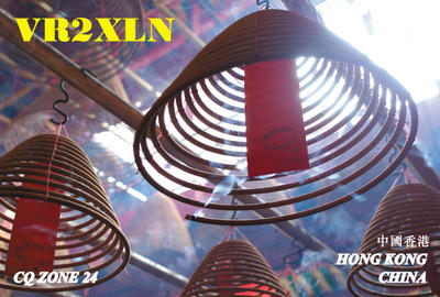 QSL image for VR2XLN