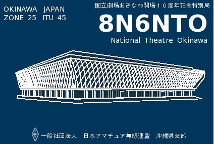 QSL image for 8N6NTO