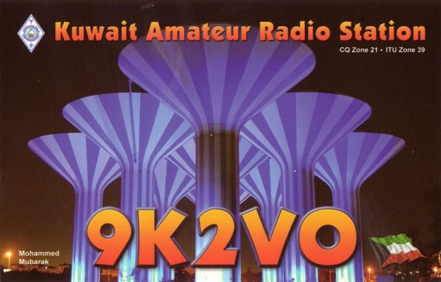 QSL image for 9K2VO