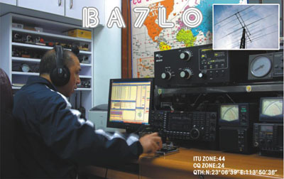 QSL image for BA7LO