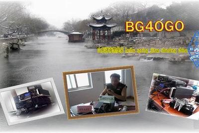 QSL image for BG4OGO