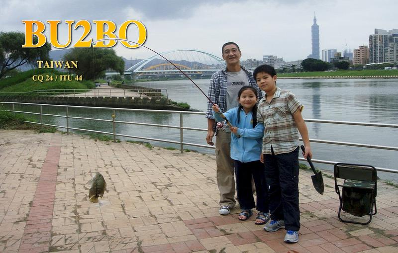 QSL image for BU2BO