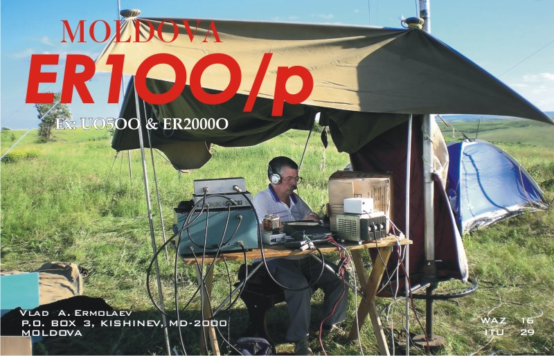 QSL image for ER1OO