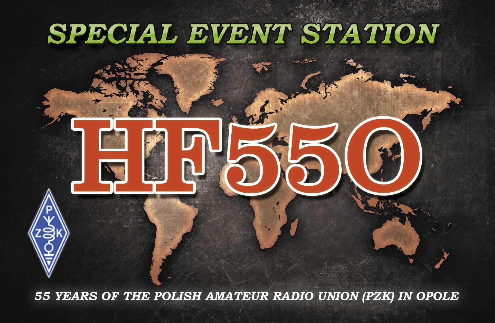 QSL image for HF55O