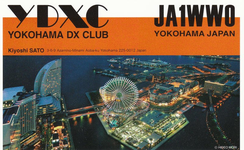 QSL image for JA1WWO