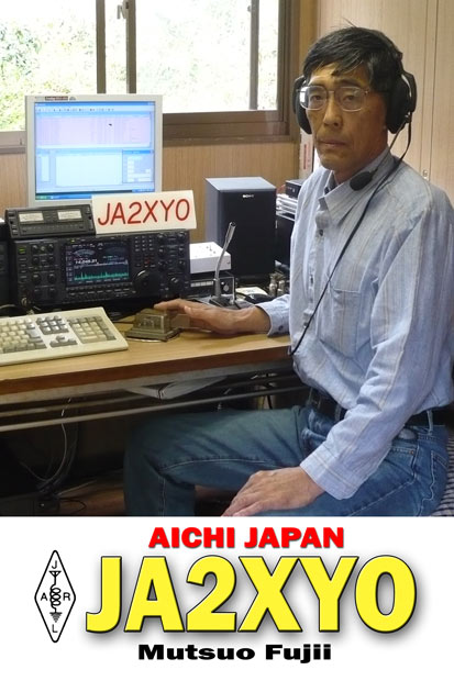 QSL image for JA2XYO