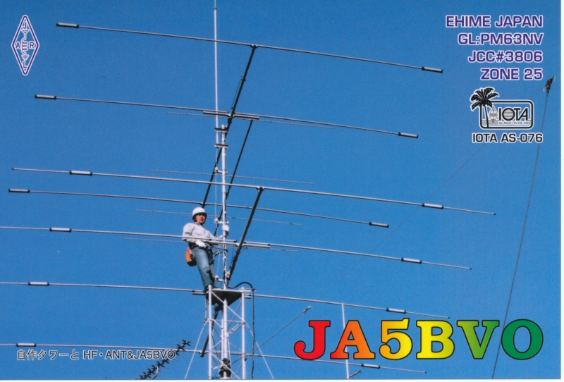 QSL image for JA5BVO
