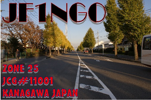 QSL image for JF1NGO
