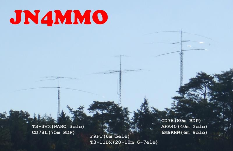QSL image for JN4MMO