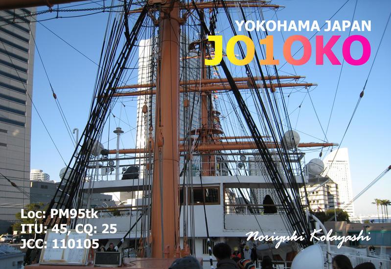 QSL image for JO1OKO