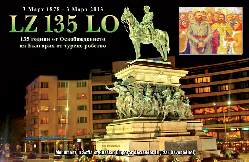 QSL image for LZ135LO