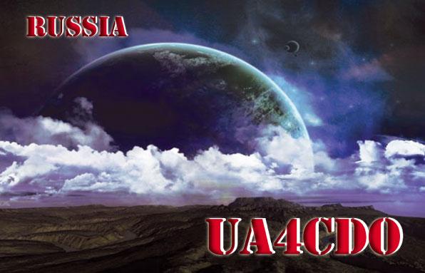 QSL image for UA4CDO