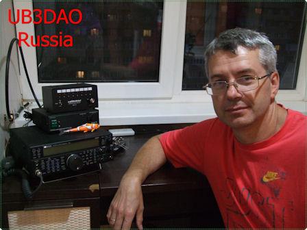 QSL image for UB3DAO