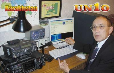 QSL image for UN1O