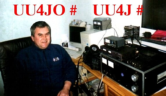 QSL image for UU4JO