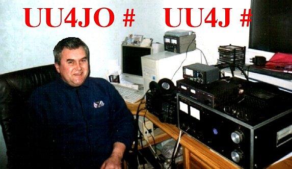 QSL image for UU4JO