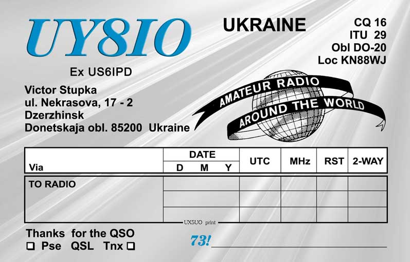 QSL image for UY8IO