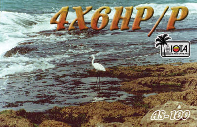 QSL image for 4X6HP