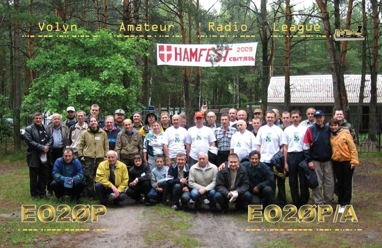 QSL image for EO20P