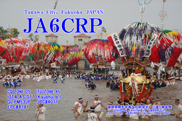 QSL image for JA6CRP