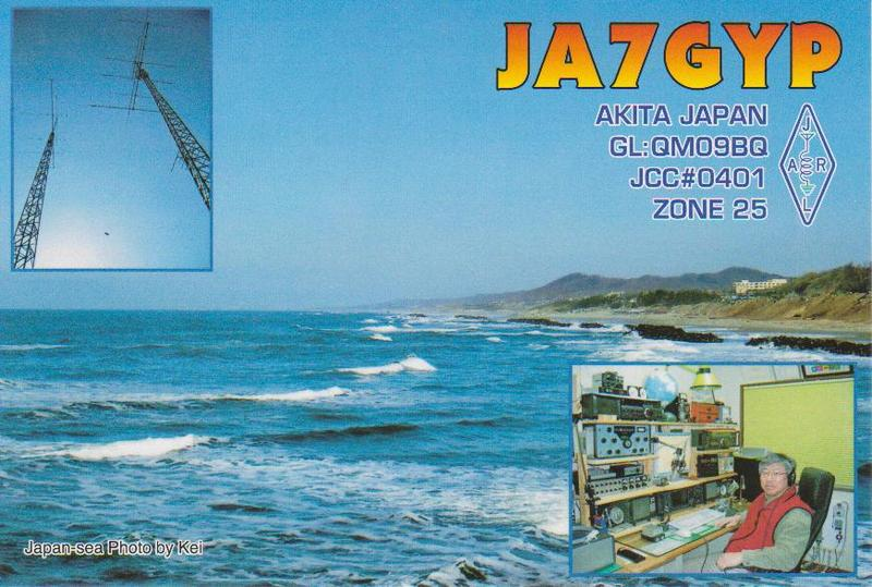 QSL image for JA7GYP