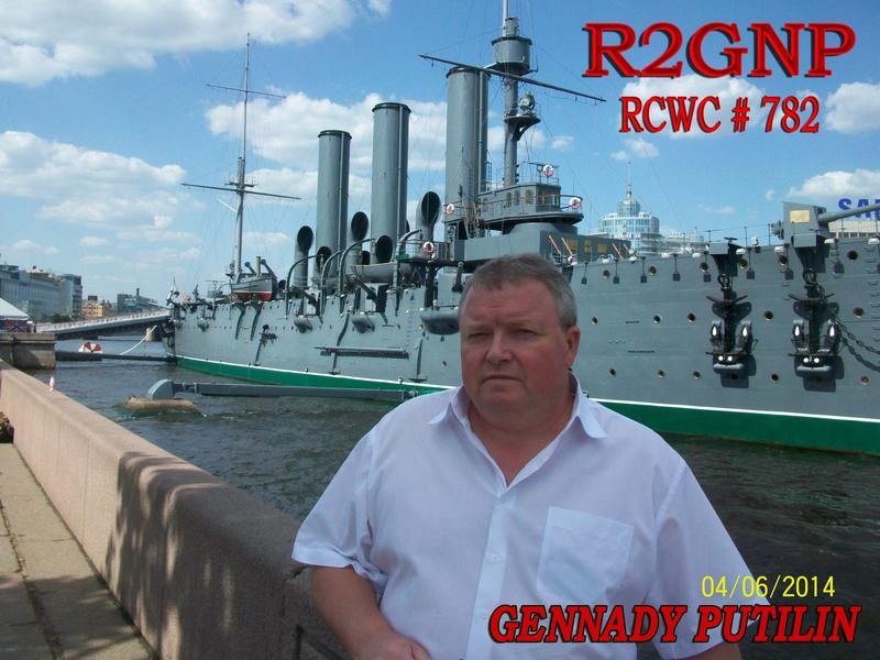 QSL image for R2GNP