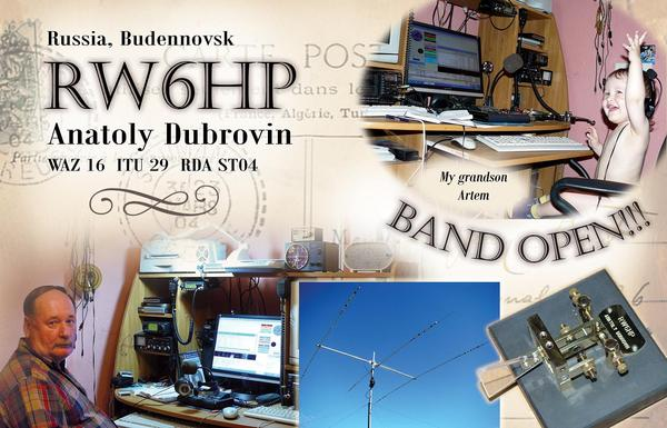 QSL image for RW6HP