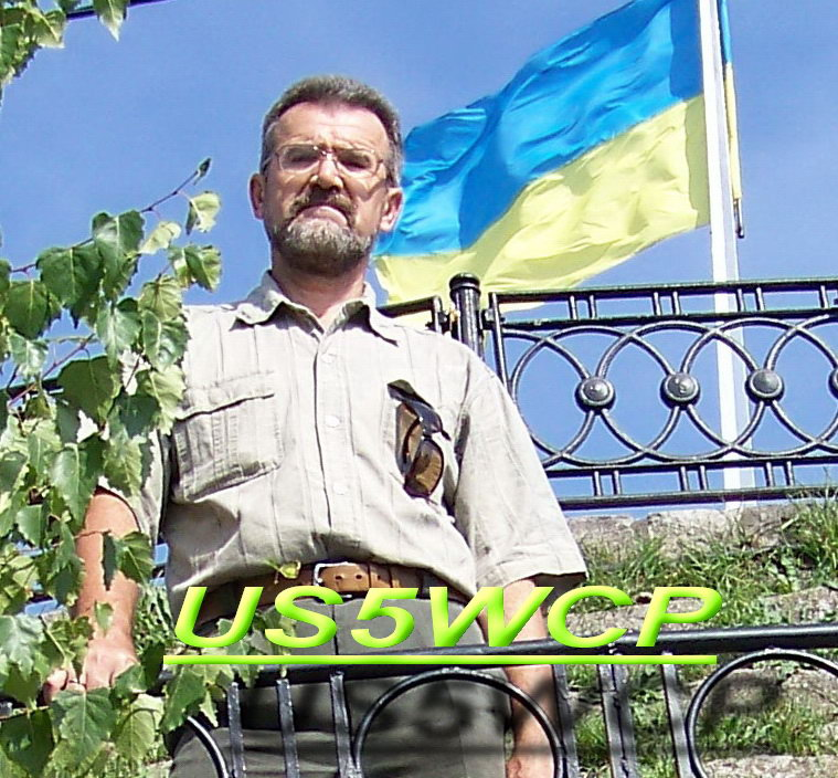 QSL image for US5WCP