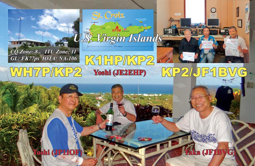 QSL image for WH7P