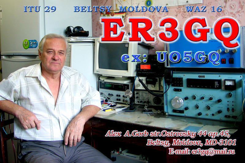 QSL image for ER3GQ