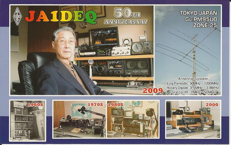 QSL image for JA1DEQ