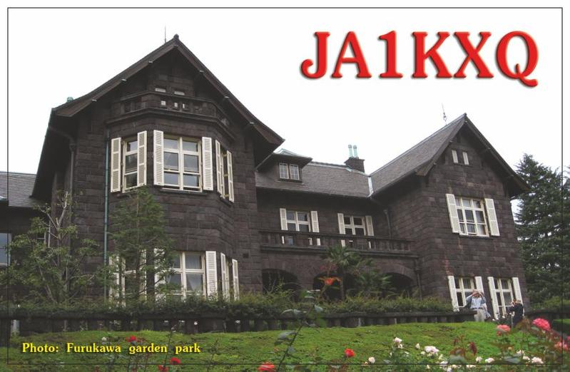 QSL image for JA1KXQ