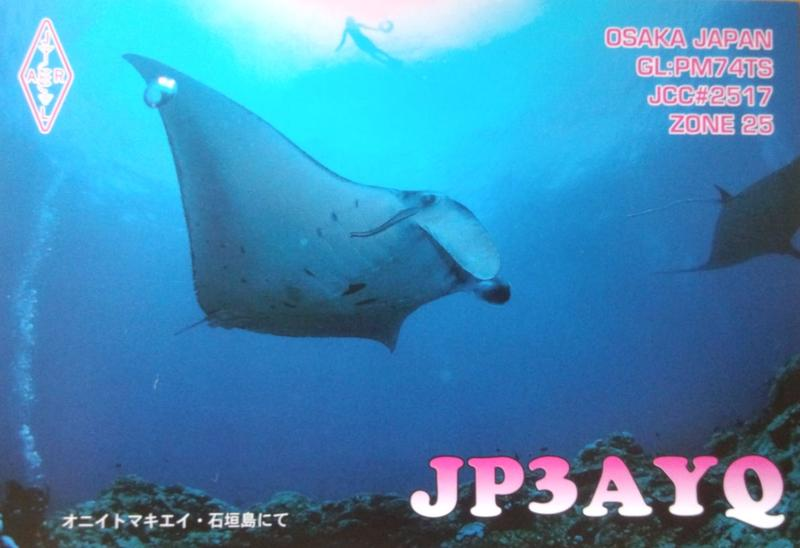 QSL image for JP3AYQ