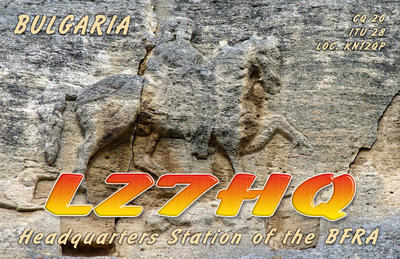 QSL image for LZ7HQ