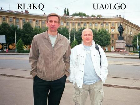 QSL image for RL3KQ