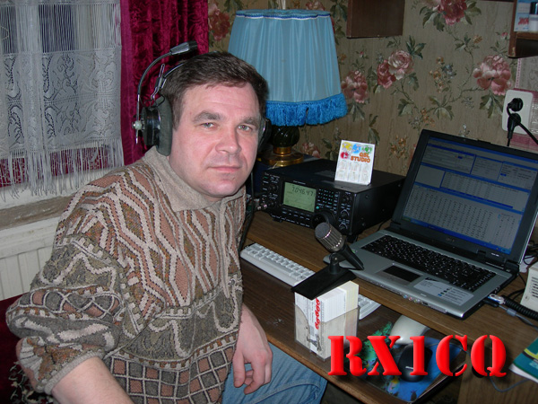 QSL image for RX1CQ