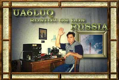 QSL image for UA6LUQ