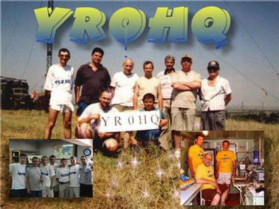 QSL image for YR0HQ