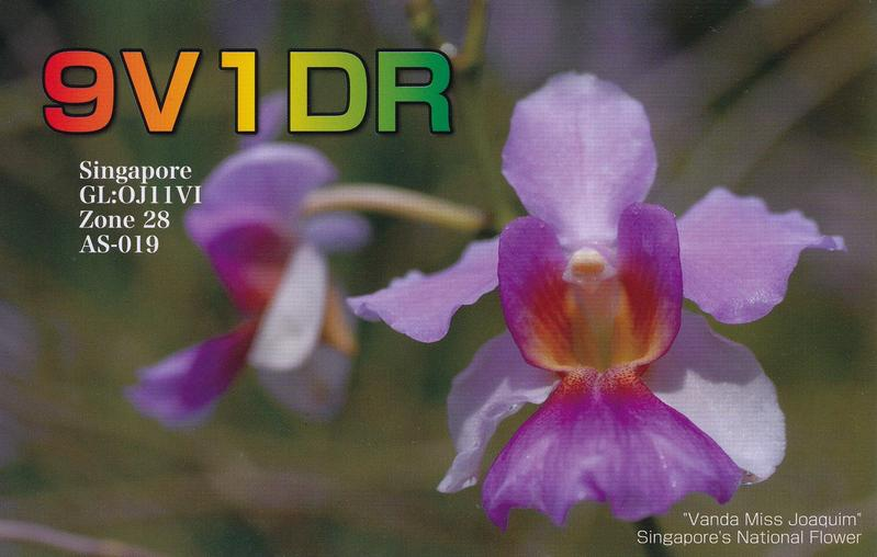 QSL image for 9V1DR