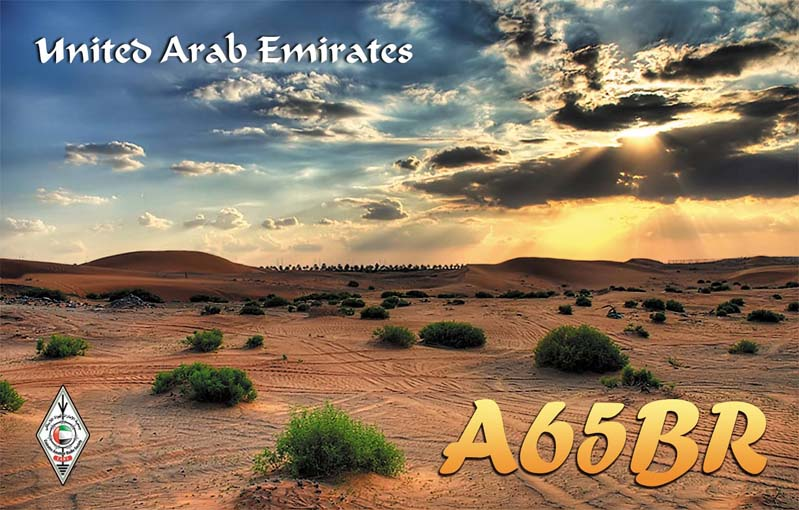 QSL image for A65BR
