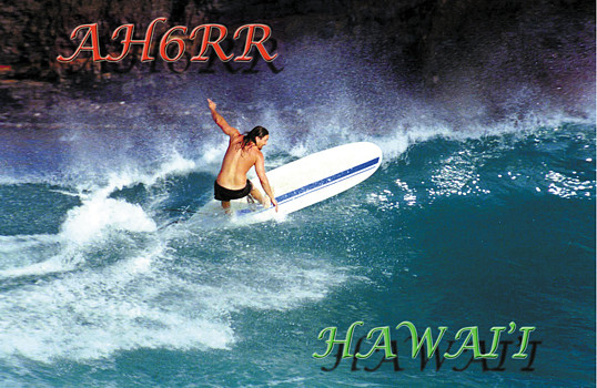 QSL image for AH6RR