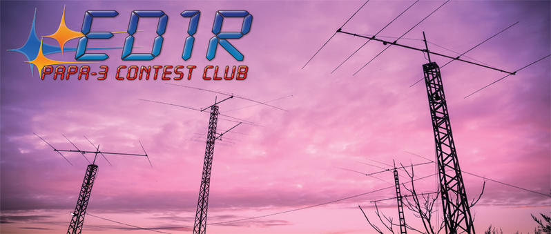 QSL image for ED1R