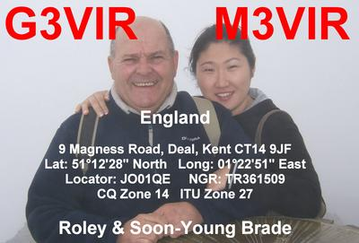QSL image for G3VIR