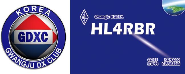 QSL image for HL4RBR