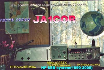 QSL image for JA1COR